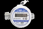 Счетчик газа малогабаритный СГМБ-2, 5 с термокомпенсатором